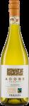 Adobe Chardonnay Reserva 2018 Emiliana Biowein