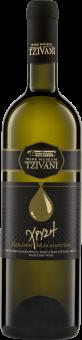 Golden Malagouzia WINE MUSEUM PGI 2018/2019 Tzivani Biowein