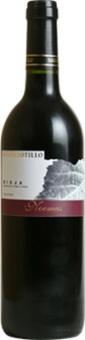 Noemus D.O.Ca. Rioja 2019 Navarrsotillo Biowein