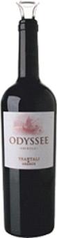 'Odyssee' Thraki ggA 2010 Tsantali mit Acrylausgießer